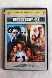 DVD диск фильмы 12 в 1