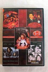 DVD диск фильмы 5 в 1